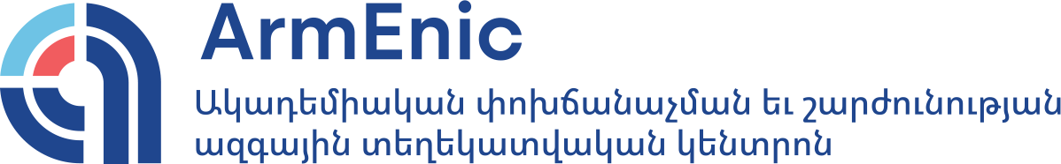 Armenic